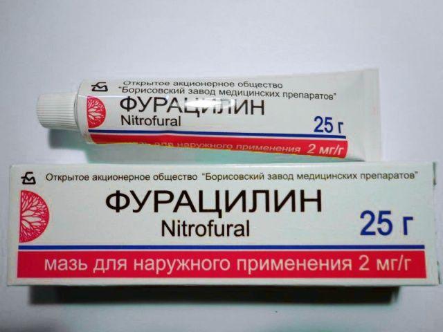 Можно ли ожог мыть фурацилином