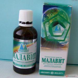 Малавит от грибка кожи ног