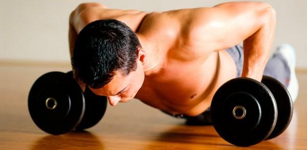 Как накачать мышци?