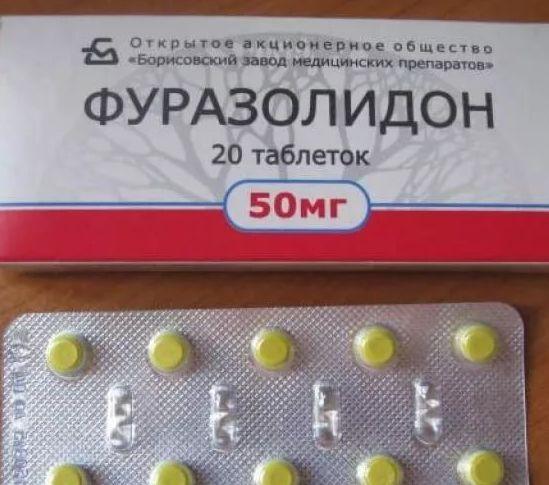 Фуразолидон и смекта