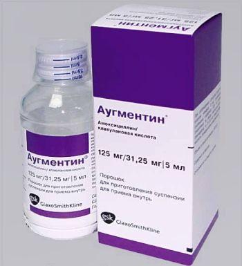 Дозировка аугментина для детей