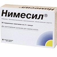 Нимесил при гинекологических заболеваниях