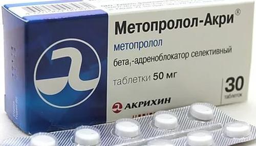 Чем заменить метопролол таблетки